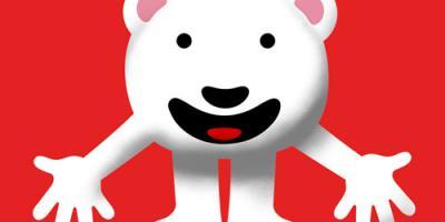 Plaisirs d'Hiver et marché de Noël 2019