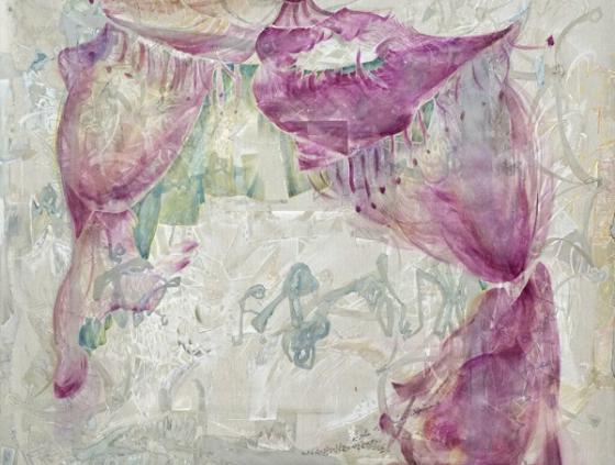 Exposition. Akiko Ueda
