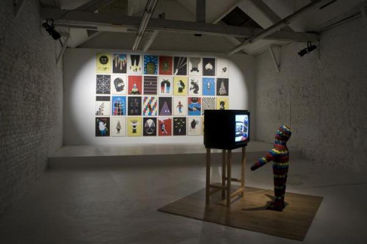 Maison d'Art Actuel des Chartreux (MAAC)